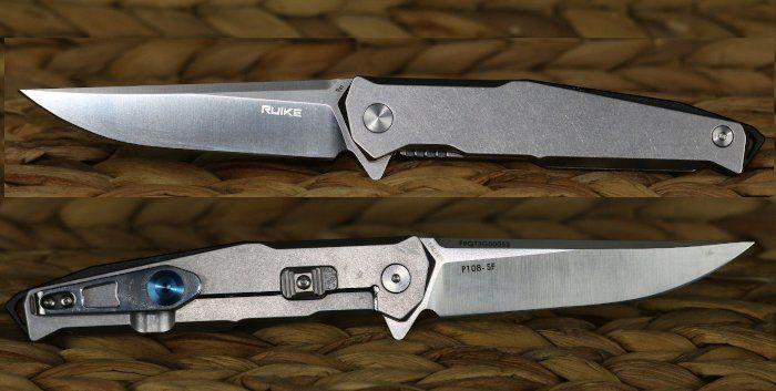 Budget Messer RUIKE P108